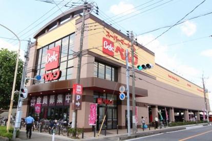 ベルク 三郷戸ヶ崎店の画像1