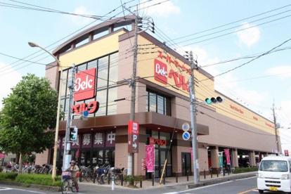 ベルク 三郷戸ヶ崎店の画像3