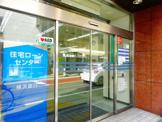 横浜銀行 自由が丘支店