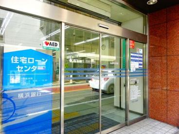 横浜銀行 自由が丘支店の画像1