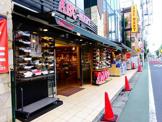 ABC-MART 自由が丘店