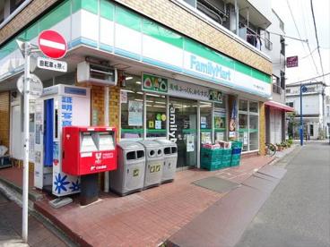 ファミリーマートサンズ奥沢七丁目店の画像1