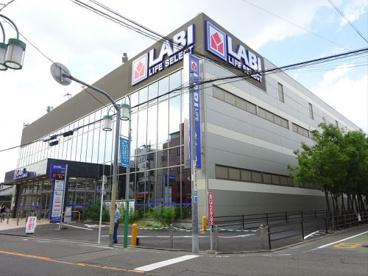ヤマダ電機 LABI LIFE SELECT 自由が丘の画像1