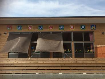 さんぴこ保育園の画像1