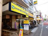 日本調剤 都立大薬局