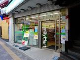 ファミリーマート都立大学駅前店