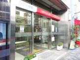 三菱東京UFJ銀行 都立大学駅前支店