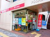 目黒柿ノ木坂郵便局