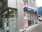 ココカラファイン薬局 神保町店