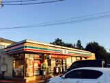 セブン-イレブン吉川南広島店