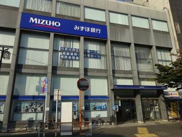 みずほ銀行 祐天寺支店の画像1