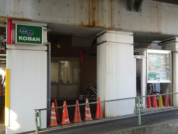 祐天寺駅前交番の画像1