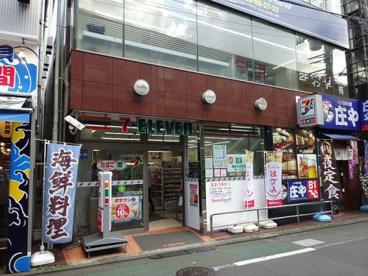 セブンイレブン目黒祐天寺店の画像1