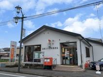高崎八千代町郵便局