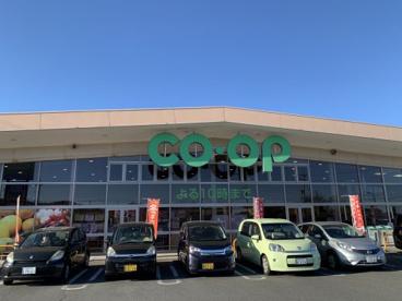 コープぐんまコープ寺尾店の画像1