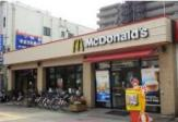 マクドナルド 吉川駅前店