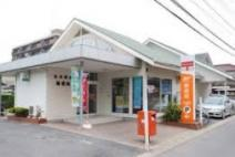 吉川駅前郵便局