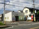 吉川平沼郵便局