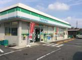 ファミリーマート八潮鶴ヶ曽根店