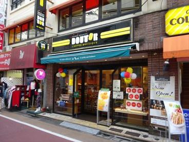 ドトールコーヒーショップ学芸大学西口店の画像1