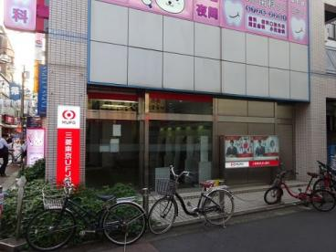 三菱東京UFJ銀行ATMの画像1