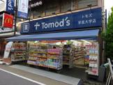 トモズ学芸大学店