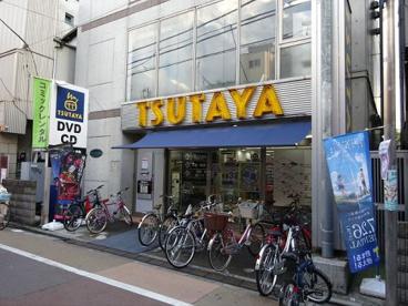 TSUTAYA学芸大店の画像1