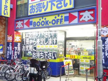 BOOKOFF 学芸大学駅前店の画像1