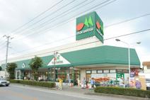 マルエツ 草加稲荷店