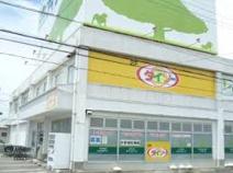 ザ・ダイソー 八潮中央店