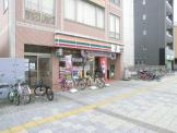 セブン-イレブン八潮駅北口店