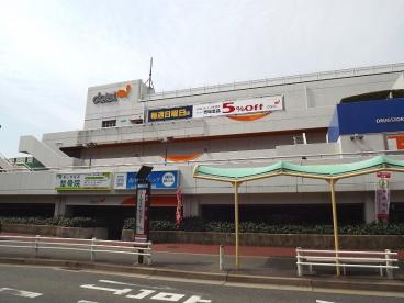グルメシティ芦屋浜店の画像