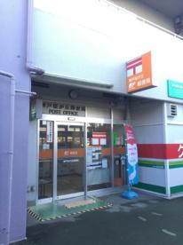 神戸桜が丘郵便局の画像1