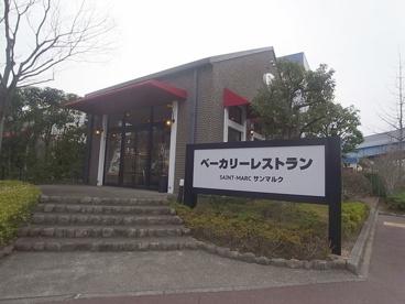 ベーカリーレストランサンマルク 神戸学園都市店の画像1