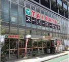 TAIRAYA白楽六角橋店