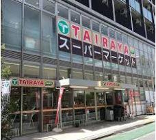 TAIRAYA白楽六角橋店の画像1