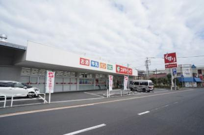 ドラッグスギ戸田笹目店の画像1