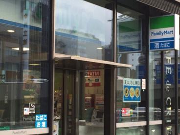 ファミリーマート 新宿甲州街道店の画像1