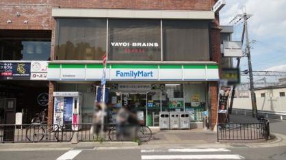 ファミリーマート 阪急桂駅前店の画像1