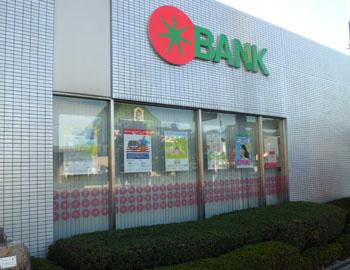 トマト銀行 青江支店の画像