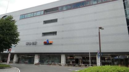 ミュー阪急桂の画像1