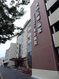 光生病院の画像