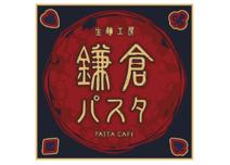 鎌倉パスタ 岡山青江店