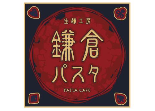 鎌倉パスタ 辰巳店の画像