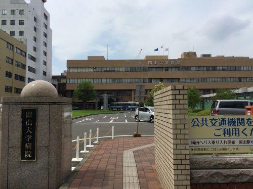 岡山大学病院の画像