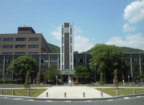 岡山大学 津島キャンパスの画像