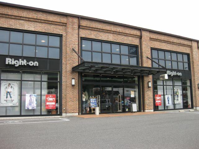ライトオン 岡山西市店の画像