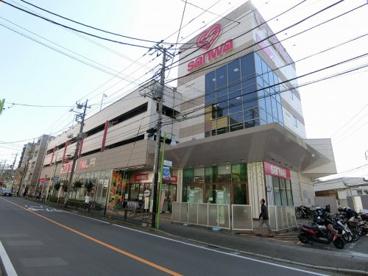 スーパー三和 百合ヶ丘店A館の画像3