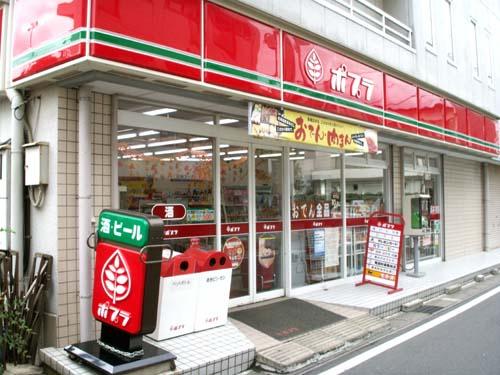 ポプラ 岡山福富中店の画像