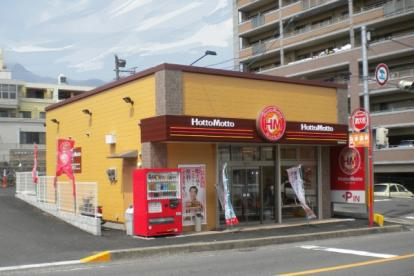 ほっともっと築港新町店の画像1